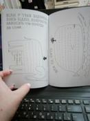 Антиежедневник(голубой) / The Non-Planner Datebook | Смит Кери #7, Елена
