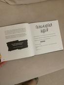 Кради как художник. 10 уроков творческого самовыражения | Клеон Остин, Остин Клеон #14, Юлия К.