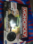 Настольная игра Monopoly Монополия Голосовой банкинг, E4816121 #56, Екатерина П.