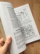 100% память. 25 полезных методов запоминания за 10 тренировок   Додонова Екатерина Сергеевна #2, Елена М.