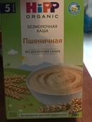 Hipp каша органическая зерновая пшеничная, с 5 месяцев, 200 г #7, Зоя М.