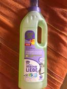 """Средство для мытья пола Meine Liebe """"Антибактериальный эффект"""", универсальное, 750 мл #7, Isabella"""