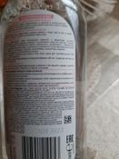 Garnier Вода мицеллярная 3в1, для очищения лица, для всех типов кожи, 400 мл #14, Ольга С.