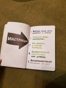Уничтожь меня! Уникальный блокнот для творческих людей (темный) / Wreck This Journal | Смит Кери #11, каренгина е.