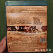 Молчание ягнят (Blu-ray) #3, Руслан Г.