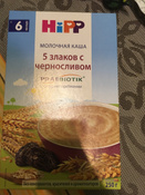 Hipp каша молочная 5 злаков со сливой и пребиотиками, с 6 месяцев, 250 г #5, Татьяна Р.