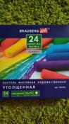 """Пастель масляная художественная для рисования Brauberg Art """"Classic"""", набор 24 цвета, утолщенная, круглое сечение #13, Елагина Анна"""