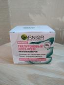 Garnier Skin Naturals Питательный Гиуалроновый Алоэ-крем, для сухой и чувствительной кожи, 50 мл #13, lena-roxy