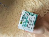 Garnier Skin naturals Дневной увлажняющий гель для лица Гиалуроновый Алоэ-гель, 50 мл #88, Елизавета В.