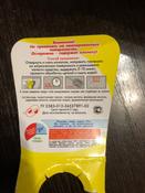 """Очиститель унитазов """"Flat"""", с ароматом лимона, 480 г #4, Яна З."""