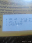 Конфеты Коркунов, молочный шоколад, 192 г #9, ?eey