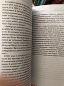 Я такой как все   Тиньков Олег Юрьевич #12, Дмитрий Иванов