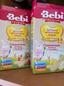 Bebi Премиум каша Печенье с грушами пшеничная молочная, с 6 месяцев, 200 г #1, Виктория Ш.