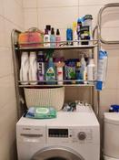 Полка для стиральной машины Gromell DENNA #13, Виктория В.