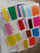 Обучающая игра Вундеркинд с пеленок Карточки Домана Форма и цвет #8, Марина А.