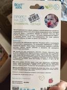 Прорезыватель/грызунок/игрушка для детей на держателе ROXY-KIDS, цвет голубой-розовый (кружочек) #3, Татьяна К.