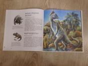 Древние животные нашей планеты. Палеонтология в картинках #2, Роман Николаевич