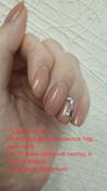 """Essie Лак для ногтей, оттенок 23 """"Вечная оптимистка"""", 13,5 мл #4, Родионова Надежда"""