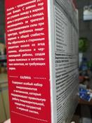 Кисель Алтайвитамины Виталайф растворимый натуральный калиновый 300 гр. #1, Татьяна Щ.