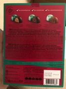 Конфеты Коркунов Ореховая коллекция, 110 г #9, Александра Б.
