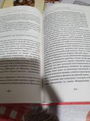Черный лебедь. Под знаком непредсказуемости (2-е изд., дополненное) | Талеб Нассим Николас #6, Анастасия Р.