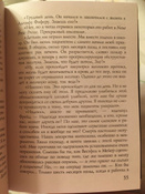 Когда Ницше плакал | Ялом Ирвин Д. #15, Оксана Мельман