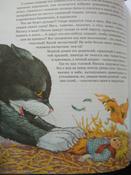 Чудесное путешествие Нильса с дикими гусями #12, Дарья С.