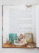 Стойкий оловянный солдатик (иллюстр. А. Ломаева) | Андерсен Ханс Кристиан #6, Татьяна Шурыгина