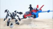 Конструктор LEGO Marvel Super Heroes 76150 Реактивный самолёт Человека-Паука против Робота Венома #13, Cancel