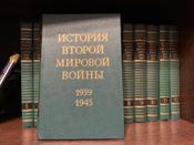 История Второй Мировой войны. 1939-1945 (комплект из 12 книг + цветные карты) #1, Юлия К.