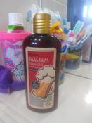 Бальзам для волос Repharm Пивной с пептидами 250 мл #1, Анастасия К.