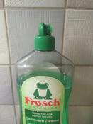 """Средство для мытья посуды """"Frosch"""", с ароматом лимона, 1 л #1, светлана ф."""