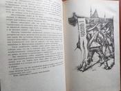 Три мушкетера | Дюма Александр #49, Владислав А.
