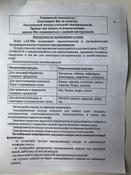 Кастрюля Лысьвенские эмали, Сталь, 1,5 л #4, Ирина Б.