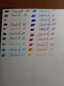 Набор капиллярных ручек линеров STABILO Point 88, 20 цветов #12, Анастасия А.