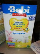 Bebi Премиум каша кукурузная молочная, с 5 месяцев, 200 г #13, Александра Н.