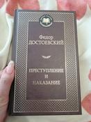 Преступление и наказание | Достоевский Федор #11, Екатерина Х.