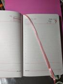 Ежедневник-планер (планинг) датированный на 2021 г. формата А5, Brauberg Profile, балакрон, светло-розовый #3, Надежда Б.