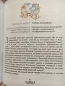 Королевство кривых зеркал | Губарев Виталий #7, Анна Г.