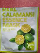 """FarmStay Набор тканевых масок """"Нежный уход в зимнее время 2""""  - 9шт #5, Алена М."""