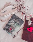 Тихие слова любви | Джио Сара #6, Ершова Инна Александровна