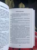 Мастер и Маргарита | Булгаков Михаил Афанасьевич #95, Кристина В.