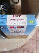 Hipp каша молочная 5 злаков с черносливом пребиотиками, с 6 месяцев, 6 шт по 250 г #1, Выонг Светлана