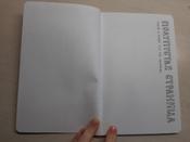 Антиежедневник(голубой) / The Non-Planner Datebook | Смит Кери #1, Елизавета Х.