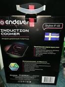 Комбинированная Настольная плита Endever IP-48, черный #7, Ирина Ю.