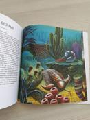 Древние животные нашей планеты. Палеонтология в картинках #15, Коломиец Марина Владимировна