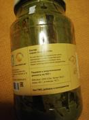 Урбеч Живой Продукт из семян тыквы, паста, 965 г #6, Анна