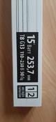 Светильник (с сертификатом) 15 Вт ультрафиолетовый бактерицидный с лампой. Накладной (настенный).  253.7 нм. Корпус белый. (кабель и выключатель в комплекте) (М) #3, Мария Б.