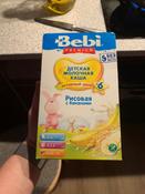 Bebi Премиум каша рисовая с бананами молочная, с 6 месяцев, 250 г #1, Вера Иванова
