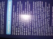 """Комплект сменных модулей Аквафор """"К5-К2-К7"""", для фильтра Аквафор """"Кристалл А"""", 3 шт #1, Ефимов Алексей"""
